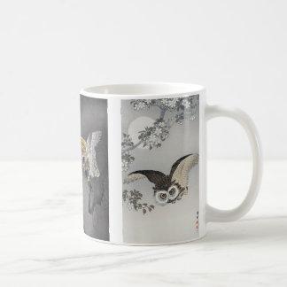 Owl and wild goose, Obara old 邨, Koson Coffee Mug