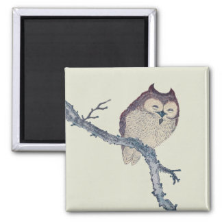 Owl Asian Art Print Magnet