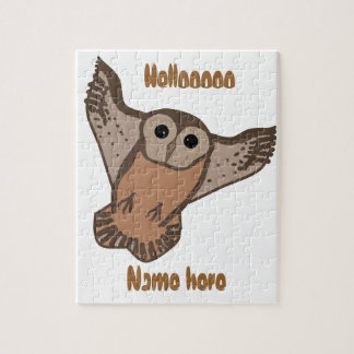 Owl Puzzle Add Recipients Name