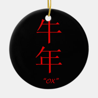 """""""Ox"""" Chinese astrology sign Christmas Tree Ornament"""