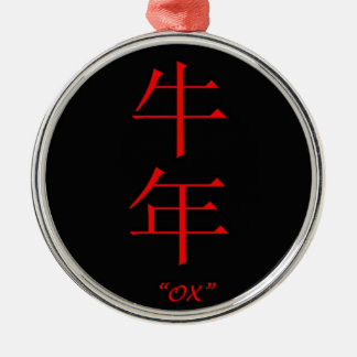 """""""Ox"""" Chinese astrology sign Round Metal Christmas Ornament"""
