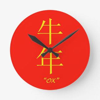 """""""Ox"""" Chinese astrology symbol Round Wall Clock"""