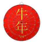 """Ox"" Chinese astrology symbol Dartboards"