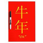 """Ox"" Chinese astrology symbol Dry Erase Whiteboards"