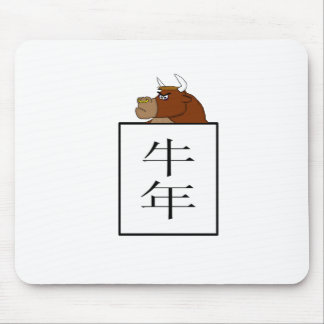 """Ox"" Chinese astrology symbol Mouse Pad"