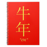 """""""Ox"""" Chinese astrology symbol Notebooks"""