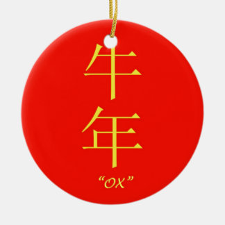 """""""Ox"""" Chinese astrology symbol Christmas Tree Ornaments"""
