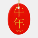 """""""Ox"""" Chinese astrology symbol Ornaments"""