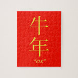 """""""Ox"""" Chinese astrology symbol Puzzles"""