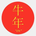 """Ox"" Chinese astrology symbol Round Sticker"