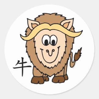 Ox Chinese Zodiac Sticker