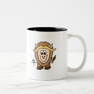 Ox Chinese Zodiac Two-Tone Coffee Mug