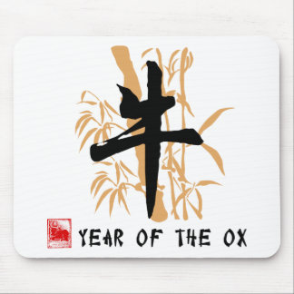 Ox Symbol Gifts Mouse Pad