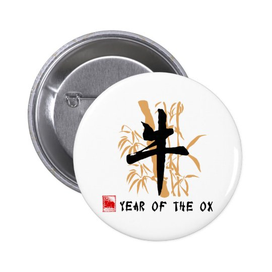 Ox Symbol Gifts Pinback Button