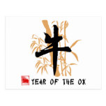 Ox Symbol Gifts Postcard