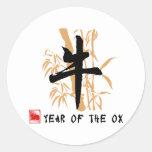Ox Symbol Gifts Round Sticker