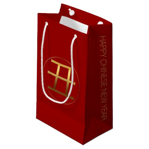 Ox Year 2021 Gold embossed Symbol S Gift Bag