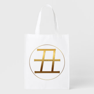 Ox Year Gold embossed effect Symbol Reusable B Reusable Grocery Bag