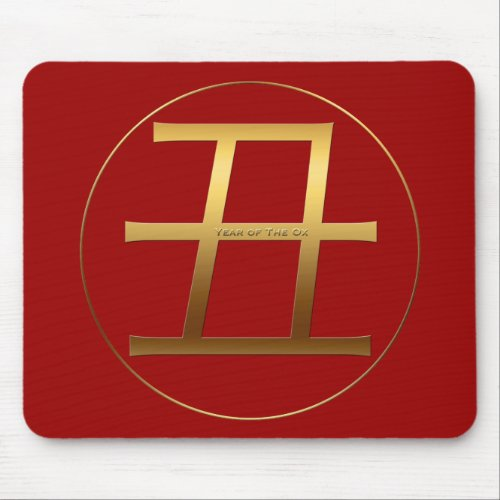Ox Year Gold embossed effect Symbol Zodiac Mouse P Mouse Pad