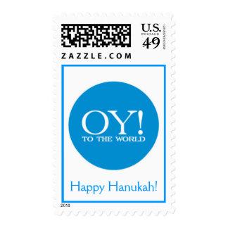 Oy al sello feliz de Hanukah del mundo