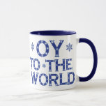 """OY to the world Blue and White Holiday Mug<br><div class=""""desc"""">Blue and White,  Funny and festive Holiday Humor Mug OY to the World with blue Snowflakes</div>"""