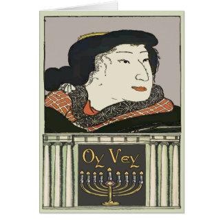 Oy Vey, Jewish Mom Card