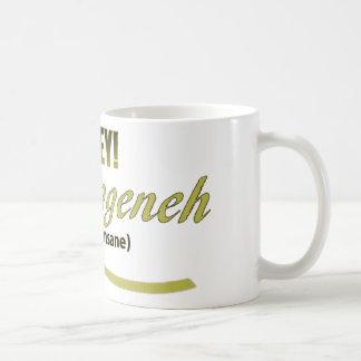 OY VEY PHRASES MESHUGGENEH COFFEE MUG
