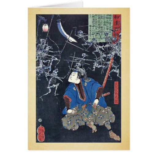 Oya taro mitsukuni by Taiso, Yoshitoshi Ukiyoe Greeting Cards