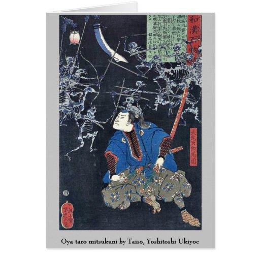 Oya taro mitsukuni by Taiso, Yoshitoshi Ukiyoe Greeting Card