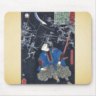 Oya taro mitsukuni by Taiso, Yoshitoshi Ukiyoe Mouse Pad