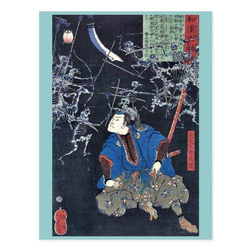 Oya taro mitsukuni by Taiso, Yoshitoshi Ukiyoe Post Cards