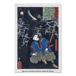 Oya taro mitsukuni by Taiso, Yoshitoshi Ukiyoe Poster