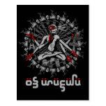 öz ürügülü postcard: bloody Shiva Postales