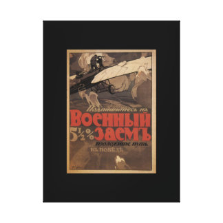 P1356 - Subscribe to the five_Propaganda Poster Canvas Print