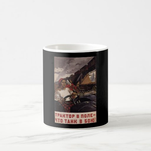 P1475 - A tractor in the field_Propaganda Poste Coffee Mug
