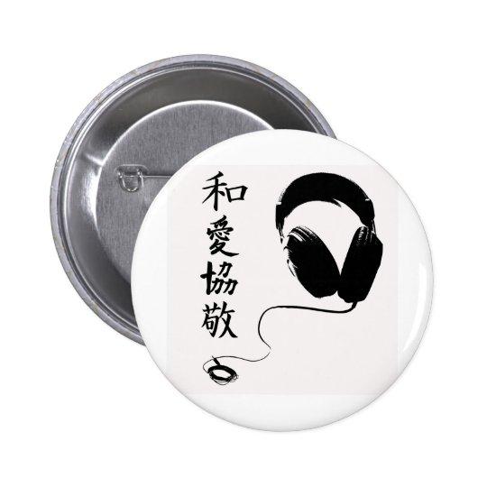 P.L.U.R Kanji Headphones Pinback Button