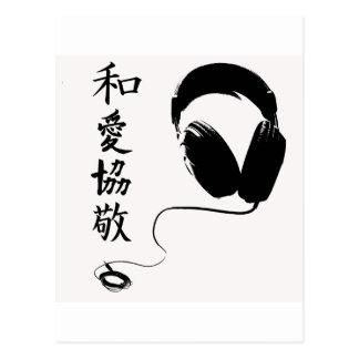 P.L.U.R Kanji Headphones Postcard