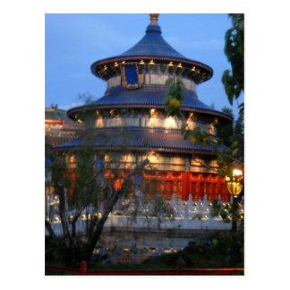 Pabellón chino tarjeta postal
