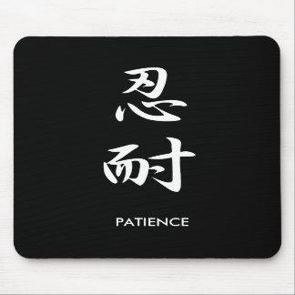 Paciencia - Nintai Alfombrilla De Ratones