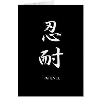 Paciencia - Nintai Felicitacion