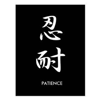 Paciencia - Nintai Postal