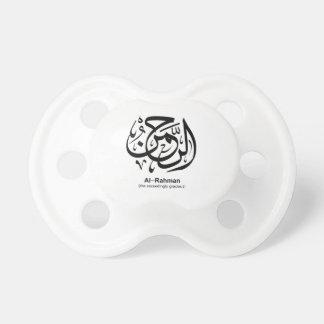 Pacificador de Al-Rahman Chupete De Bebe