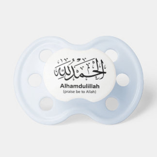 Pacificador de Alhamdulillah Chupete