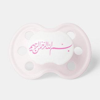 Pacificador de Bismillah para el bebé Chupete De Bebé