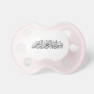 Pacificador de Bismillah, rosado Chupete De Bebe