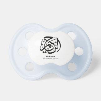 Pacificador del al-Rahim, azul Chupetes Para Bebés