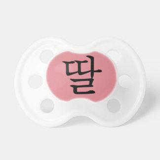 """Pacificador rosa claro de la """"hija"""" en Hangul Chupetes"""