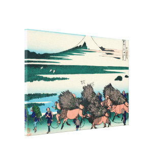 Paddy fields in Ono, Suruga Province Canvas Print