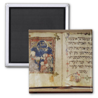 Page from a Haggadah 2 Inch Square Magnet
