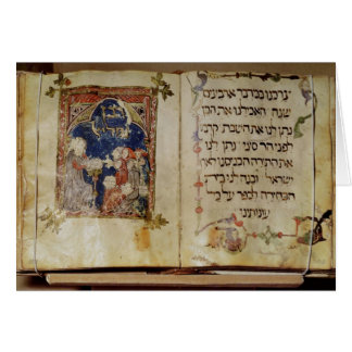 Page from a Haggadah Card